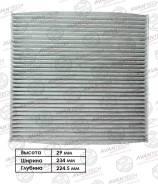 Фильтр салонный Avantech CF0303 / AC-806E