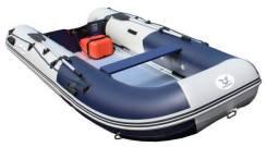 Лодка надувная Zongshen MD270