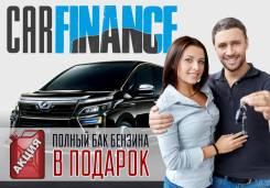 Авто под выкуп, Аренда, Рассрочка, Лизинг, Traide-IN.! Акция!