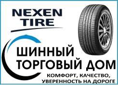 Nexen N'blue HD Plus, 205/65R15 94V