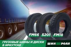 Грузовые шины 315/80, 295/80, 385/65 в Иркутске