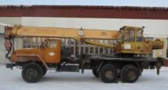Урал 4320, 2009