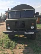 ГАЗ 66, 1977