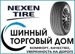 Nexen N'PRIZ RH7, 225/55R18 98H