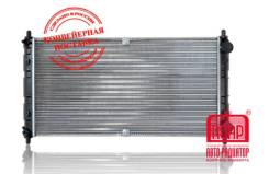 Радиатор ВАЗ 2123 Нива-Шевроле, ВАЗ 2120, 21213, 21216, 2131, 2329, 23