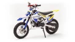 Motoland XT 50, 2021