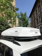 Автобокс на крышу