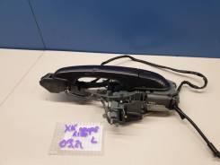 Ручка двери нaружная левая передняя Jaguar XK 2 2006-2013 [C2P7217XXX]