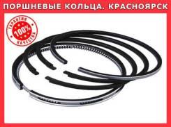 Кольца поршневые в Красноярске!
