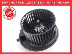 Мотор отопителя печки с гарантией в Красноярске!