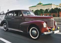 Защита от износа двигателя, КПП и трансмиссии