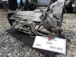АКПП Suzuki Grand Vitara Escudo 2005