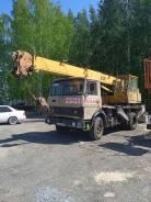 Услуги Автокрана 15 тонн 14 метров