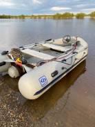 Продам лодку Фрегат лайт Джет + мотор Ямаха 40 водомет