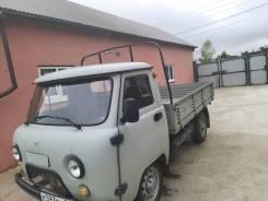 УАЗ-3303, 2015