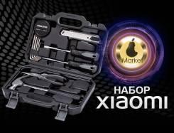 Набор инструментов Xiaomi 12 in 1. iMarket