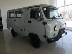 УАЗ-3741, 2020