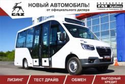 ГАЗ ГАЗель Next, 2021