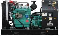 Ремонт дизельных генераторов, ремонт спецтехники (ДЭС, ДГУ, ДГА)
