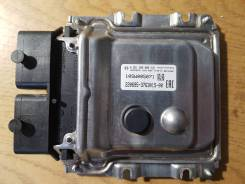 Блок управления УАЗ Буханка Евро-5 220695 – 3763015-00