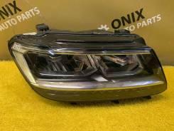 Фара Правая LED Volkswagen Tiguan [5NB941036, 5NB941036D, 5NB941774, 5NB941774D], передняя