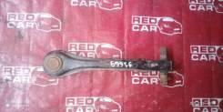 Рычаг Honda Rafaga CE1, задний