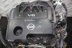 Двигатель Nissan VQ35DE, 3500 куб. см Контрактная Nissan [246623]