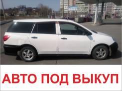 Аренда авто с выкупом. Nissan AD 2009г. Оплата один раз в месяц