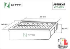 Воздушный фильтр Nitto 4TP-1073