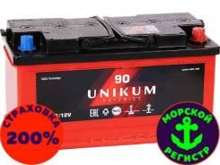 Аккумулятор Unikum 90 А/ч. От 6000 руб!
