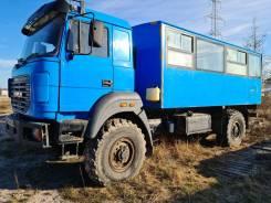Урал 32552, 2015