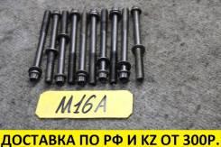 Болт ГБЦ Suzuki Liana/Swift/SX4/Grand Vitara M16A [OEM 11117-69G00]
