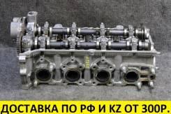 Головка блока цилиндров Suzuki M13A/M15A/M16A VVT-i контрактная