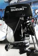 Мотор лодочный Suzuki DT40WRS JET с водомётной насадкой Marine Rocket