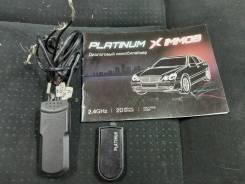 Иммобилайзер Platinum X Immob