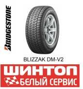 Bridgestone Blizzak DM-V2, 275/55R20