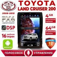 Автомагнитола Toyota Land Cruiser 200. Tesla. DSP процессор. Android-9.