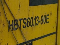 HBTS60.13-90E, 2008
