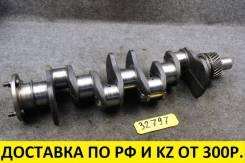 Коленвал ГАЗ 2705-3302 [OEM 24-1005013-01]