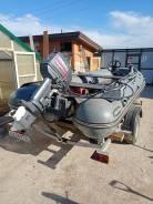 Продам лодку с мотором и прицеп.