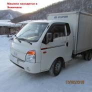 Hyundai Porter II, 2009
