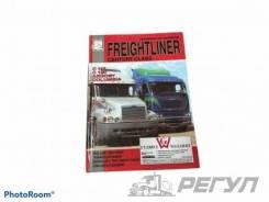 Книга Freightliner Argosy COE/C112/C120