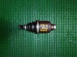 Внутренняя граната лев. перед. привода для Honda CR-V/RD1(44310-S10-901)