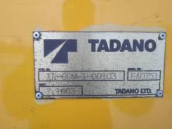 Tadano TR-80M, 1993