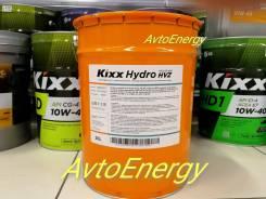 Гидравлика Kixx Hydro HVZ 32, 20L. (RUS) В наличии! ул Хабаровская 15В