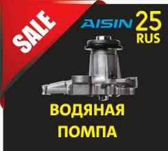Помпа охлаждающей жидкости Aisin для Daihatsu Cuore/MIRA   Распродажа!