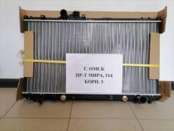 Радиатор Toyota Altezza / Lexus IS200 / IS300 98-05г в Омске