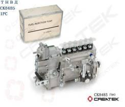 ТНВД Евро2 340 л. с. качество Createk