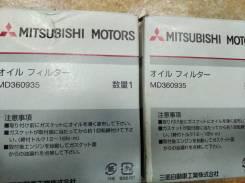 Фильтр Масляный MD360935 Mitsubishi