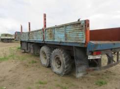 ЧМЗАП 9906, трубовоз, сортиментовоз, 1993